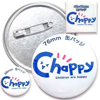 badge-hookpin