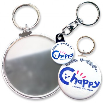 badge-keychain