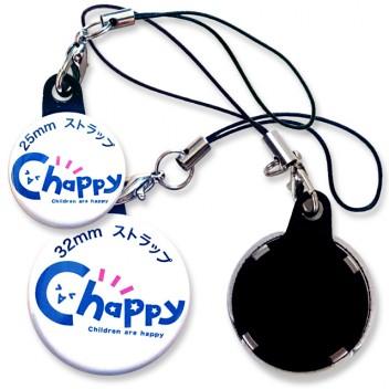 badge-strap