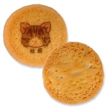 okashi-buttercookie